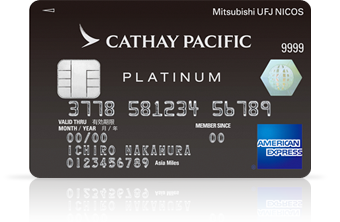 Cathay Pacific MUFG CARD Platinum American Express® Card 券面