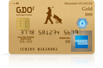 GDO MUFG CARD Gold American Express® Card 券面