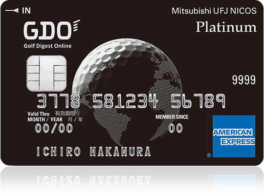 GDO MUFG CARD Platinum American Express® Card 券面