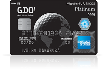 GDO MUFG CARD Platinum American Express®Card 券面