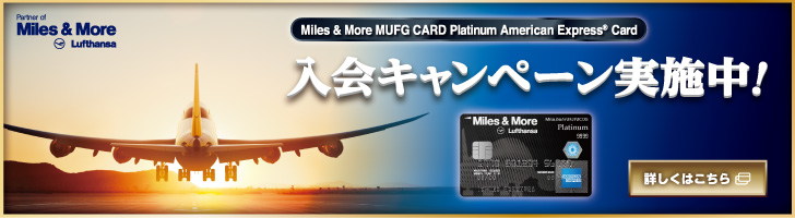 miles more card