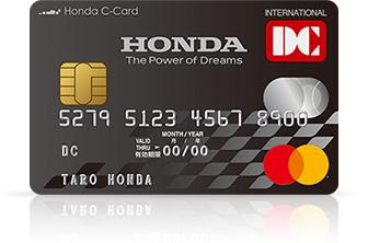 カード ホンダ c