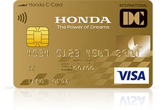 Honda c カード