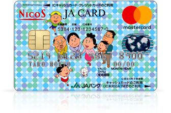 JA Card's. 56 likes. Exclusive handmade invitations and greeting cards.