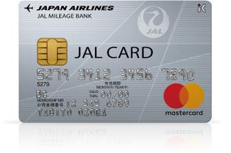 JAL普通カードのメリット・デメリット・キャンペーン情報を解説のサムネイル画像