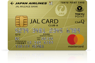 CLUB-Aカード(JALカード TOKYU POINT ClubQ Mastercard) 券面