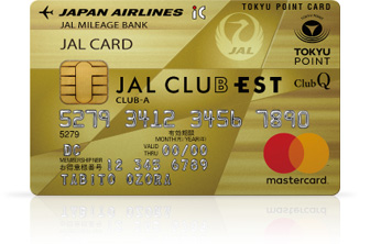 JAL CLUB EST CLUB-Aカード(JALカード TOKYU POINT ClubQ MasterCard) 券面