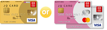 JQ CARD GOLD(Visa) 券面 or JQ CARD(MasterCard®/Visa) 券面