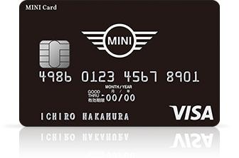 MINI Card 券面