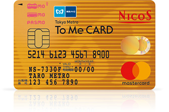 tokyo metro to me card pasmo ゴールド クレジットカードなら三菱ufjニコス