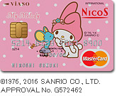 マイメロディ VIASOカード 券面 ©1976, 2016 SANRIO CO., LTD. APPROVAL No. G572462