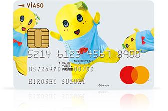 VIASOカード(ふなっしーデザイン) 券面