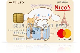 クレジットカード viaso