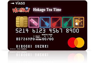 VIASOカード(けいおん!デザイン) 券面
