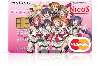 VIASOカード(ラブライブ!デザイン) 券面