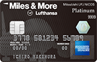 Miles & More MUFG CARD Platinum American Express® Card 券面