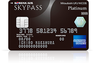 SKYPASS MUFG CARD Platinum American Express® Card 券面