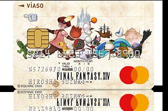 VIASOカード(ファイナルファンタジーXIVデザイン) 券面
