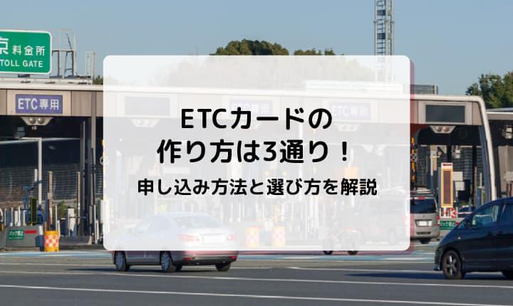 カード 三菱 解約 ニコス ufj カード解約手続き(退会手続き)はどうすればいいですか?|クレジットカードなら三菱UFJニコス